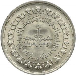 Egipt, Republika, Funt 1979