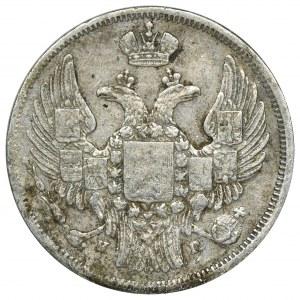 15 kopiejek = 1 złoty Petersburg 1839 НГ - RZADSZY, mniejsze 3 i 9