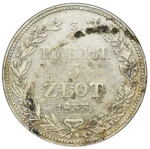 3/4 rouble = 5 zloty Petersburg 1833 НГ - RARE