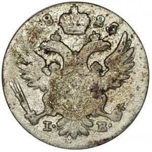 Królestwo Polskie, 5 groszy Warszawa 1825 IB - RZADSZE