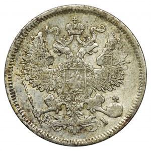 Rosja, Aleksander II, 20 Kopiejek Petersburg 1868 СПБ НI