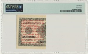 1 grosz 1924 - AD ❉ - prawa połowa - PMG 64