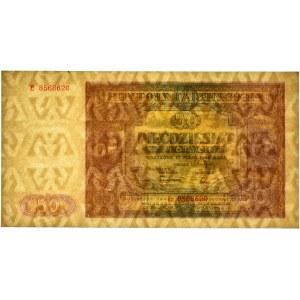 50 złotych 1946 - E - PMG 65 EPQ