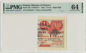 1 grosz 1924 - AD - prawa połowa - PMG 64