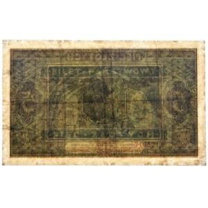 5 złotych 1926 - E - RZADKI