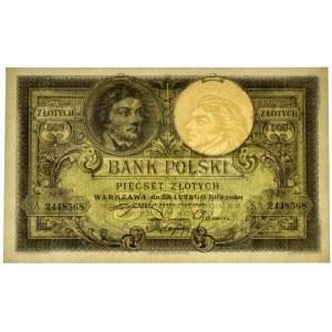 500 złotych 1919 - PMG 65 EPQ