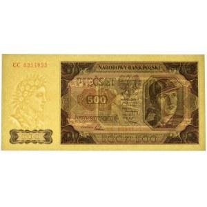 500 złotych 1948 - CC - PMG 67 EPQ