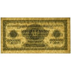 500.000 marek 1923 - E No 6 cyfr ❉ - RZADKA