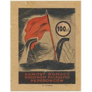 Komitet Pomocy Rodzinom Poległych Peperowców, cegiełka na 100 złotych