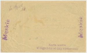 Warszawa, kartka na obuwie 1918