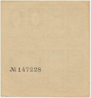 Łódź, kartka żywnościowa na macę 1918
