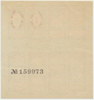 Łódź, kartka żywnościowa na chleb 1918