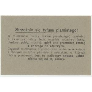 Warszawa, kartka żywnościowa na chleb, ziemniaki i cukier