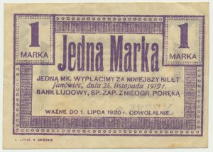 Janowiec, 1 marka 1919