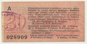 Łódź, Urząd Starszych Zg. Kupców, 20 kopiejek (1914) - wystawca stemplem - A