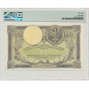 500 złotych 1919 - PMG 58