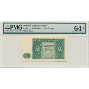 2 złote 1946 - PMG 64 EPQ