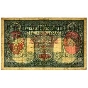 500 marek 1919 Dyrekcja - ładna