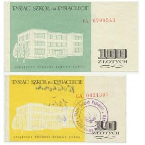 Społeczny Fundusz Budowy Szkół, zestaw cegiełek 10-100 złotych 1959-1960 (2 szt.)