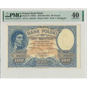 100 złotych 1919 - S.C - PMG 40