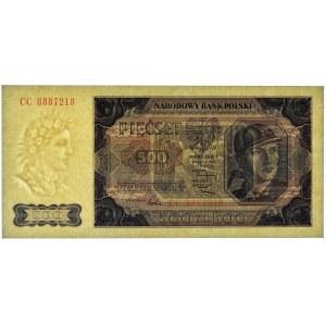 500 złotych 1948 - CC - PCG 65 EPQ