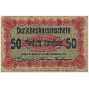 Posen, 50 kopeckss 1916 - long clause (P2c)