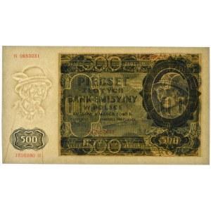 500 złotych 1940 - B - PMG 65 EPQ