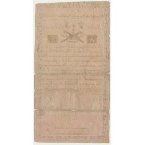5 złotych 1794 - N.C.1 -