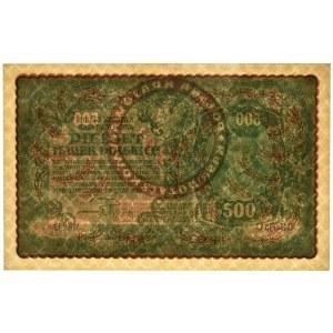 500 marek 1919 - II Serja U - rzadka odmiana