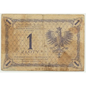 1 złoty 1919 - S.79 I -