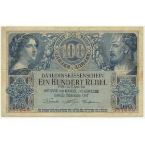 Posen, 100 rubles 1916 - 6 digit series -