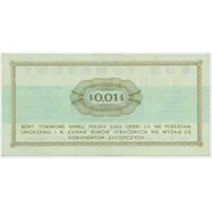 Pewex, 1 cent 1969 - EL - rzadszy