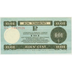 Pewex, 1 cent 1979 - HL - DUŻY -
