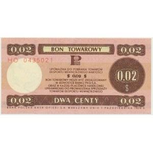 Pewex, 2 centy 1979 - HO - mały -