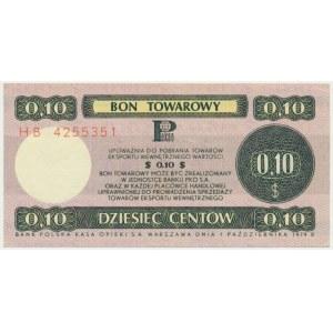 Pewex, 10 centów 1979 - HB - mały -