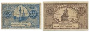 Zestaw 10-20 groszy 1924 (2 szt.)