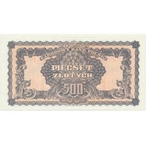 500 złotych 1944 ...owe - BH 780347 - emisja pamiątkowa