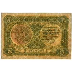 5 złotych 1925 - F - PMG 40 - ładny