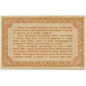50 groszy 1924 - ładny