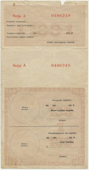 Asygnata Ministerstwa Skarbu (1939) - 100 złotych