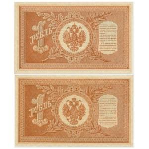 Rosja, zestaw 1 rubel 1898 (2 szt.) - Shipov -