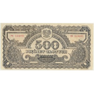 500 złotych 1944 ...owe - FAŁSZERSTWO -