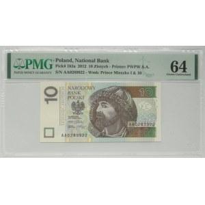 10 złotych 2012 - AA - PMG 64