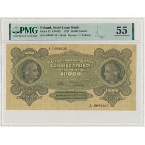 10.000 marek 1923 - A - PMG 55 - NISKI NUMER SERYJNY