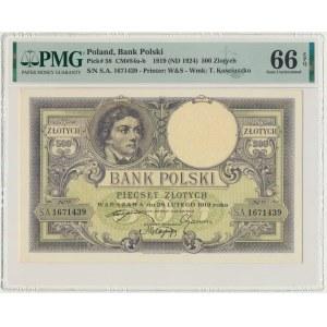 500 złotych 1919 - PMG 66 EPQ