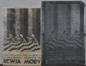 Stary Teatr w Krakowie - Rewia mody.