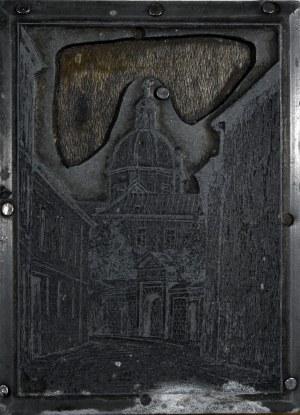 Kraków - Kościół pod wezwaniem św. Józefa.