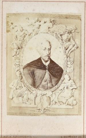Zamoyski Jan