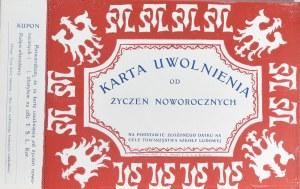 Karta uwolnienia od życzeń noworocznych