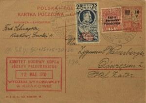 Komitet Budowy Kopca Józefa Piłsudskiego.